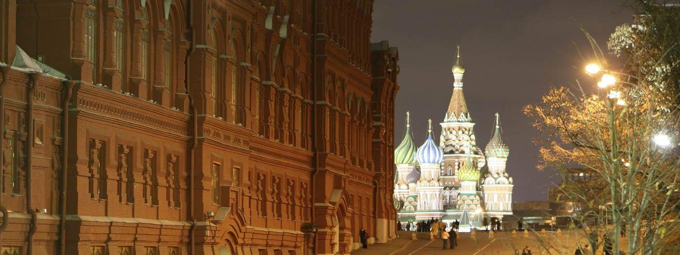 Little Tour of Russia